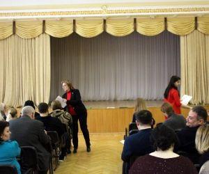 Общее собрание кураторов академических групп института