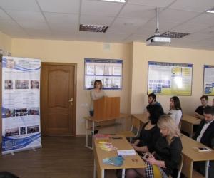 День открытых дверей финансово-экономического факультета