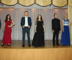 Шоу-конкурс «Мисс и Мистер СтИК-2018»