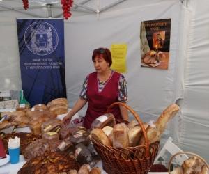Праздник сала и хлеба