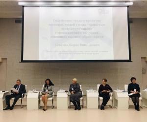 Инклюзивные процессы в международном образовательном пространстве
